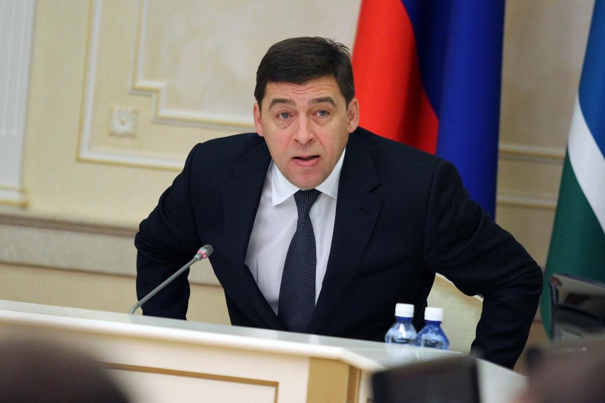 Отжать по полной: Евгений Куйвашев назвал злостных неплательщиков налогов