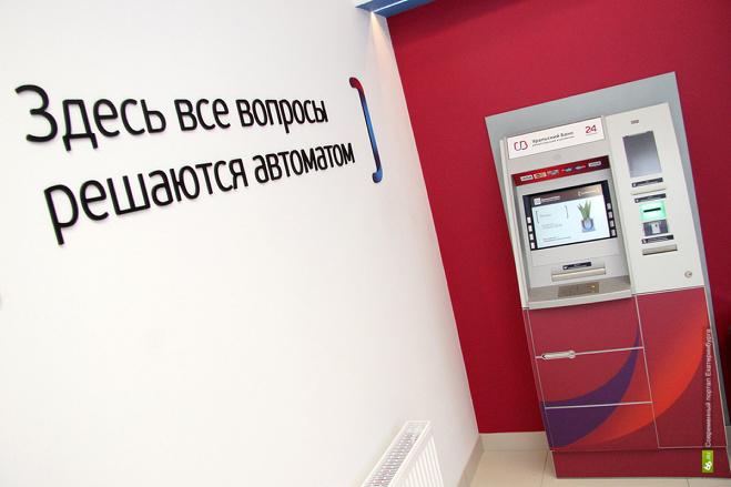 Российские банки заработали на комиссии по кредиту 750 миллиардов