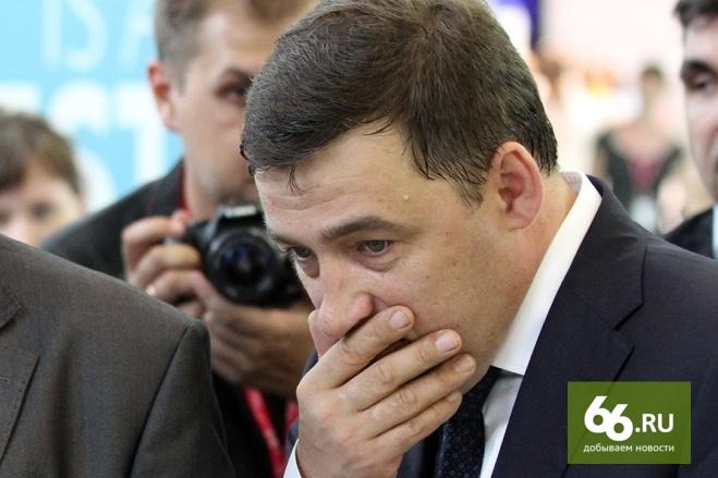«Нас накрывает, и очень плотно»: Свердловская область должна уже 50 млрд рублей