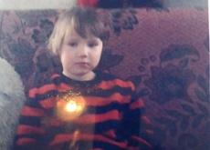 Пропавшую под Березовским маленькую Яну нашли мертвой
