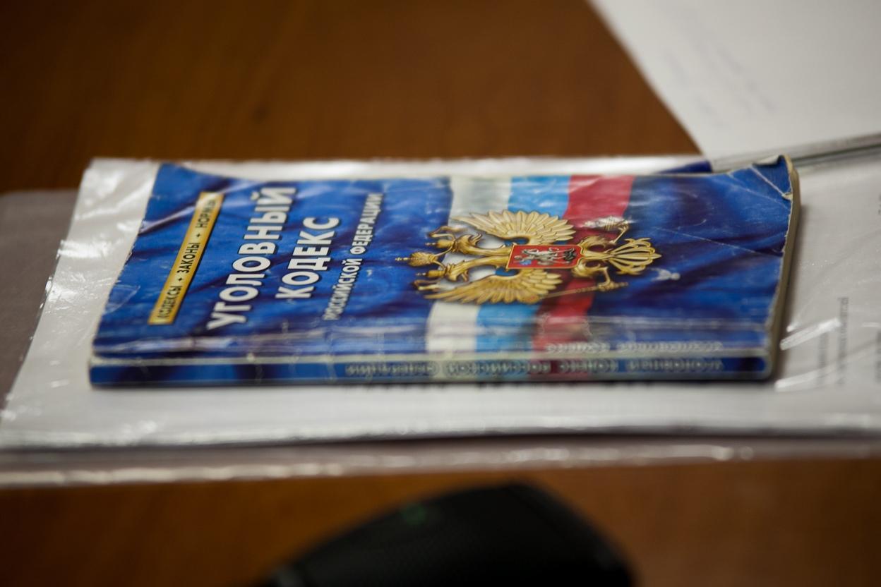 Участников террористической организации из Артемовского приговорили к 2,5 годам тюрьмы