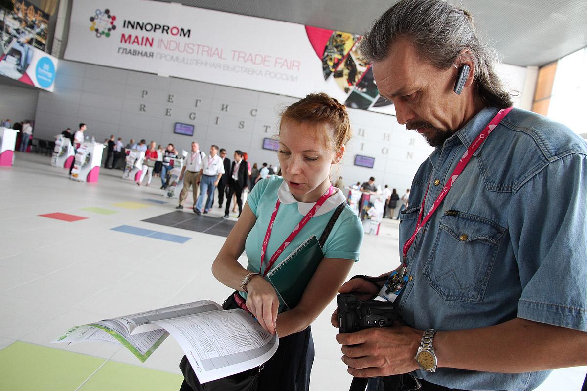 66 минут на «Иннопроме»: создаем свой бизнес прямо на выставке