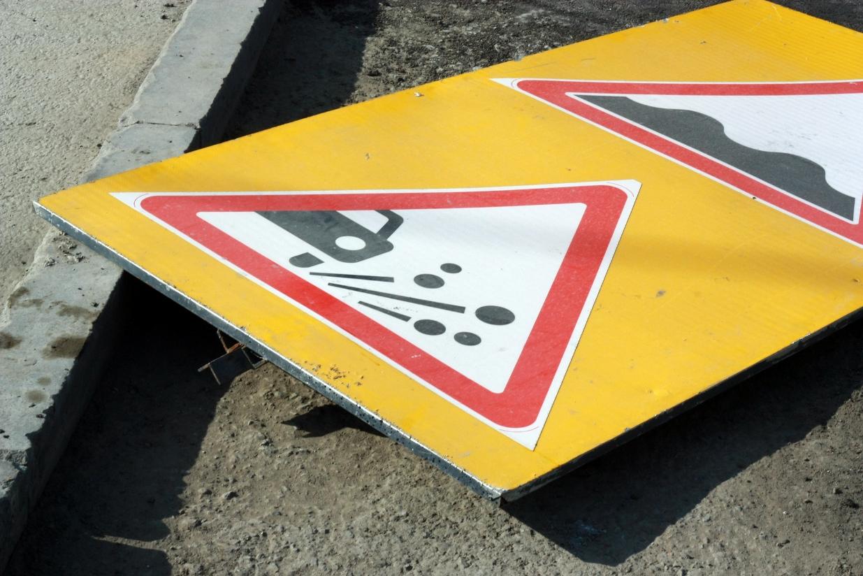 Из-за ремонта дорог улицы города будут закрывать по ночам
