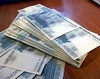 АСВ повысило страховую сумму по вкладам до 1,4 млн рублей