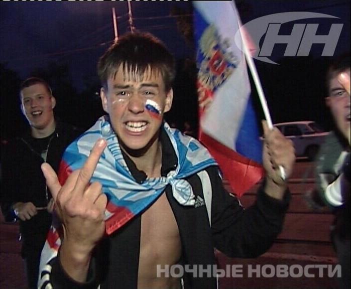 Поражение российской сборной екатеринбуржцы отметили дракой