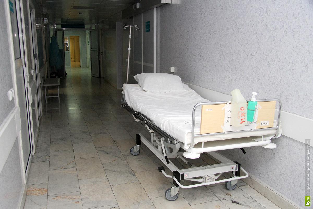 На Урале закрыли единственное отделение для больных сифилисом