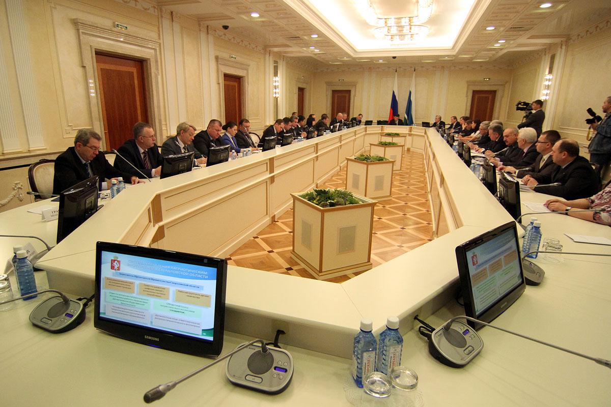 Свердловская область возьмет кредит, чтобы залатать дыру в бюджете