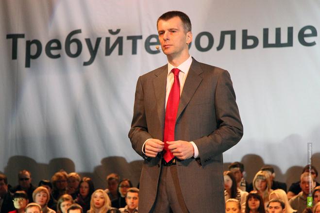 Прохоров подал в суд на президентские выборы
