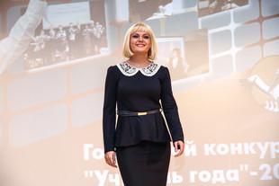 Учителем года в Екатеринбурге стала педагог из гимназии №35