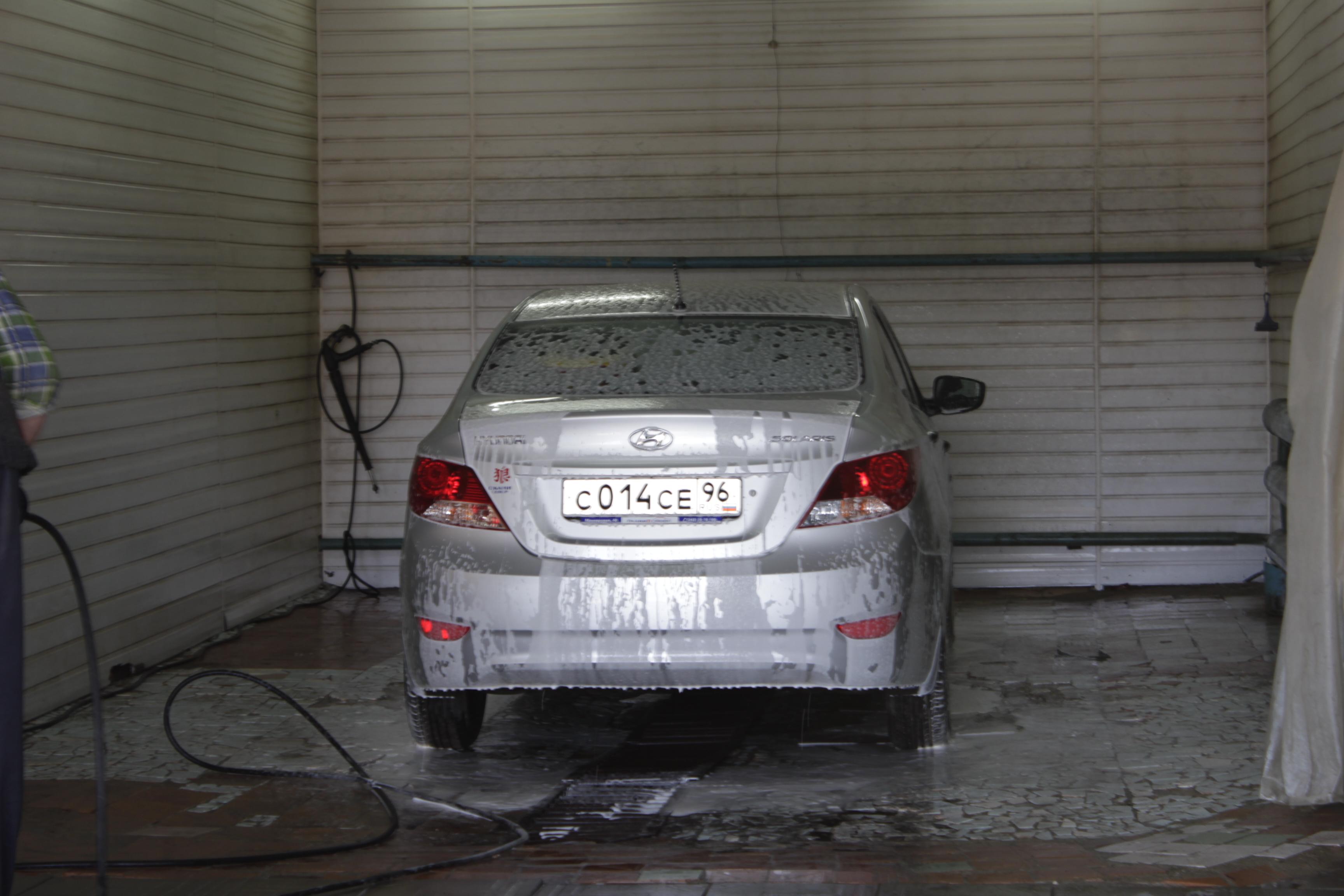 В Екатеринбурге выберут лучшего автомойщика