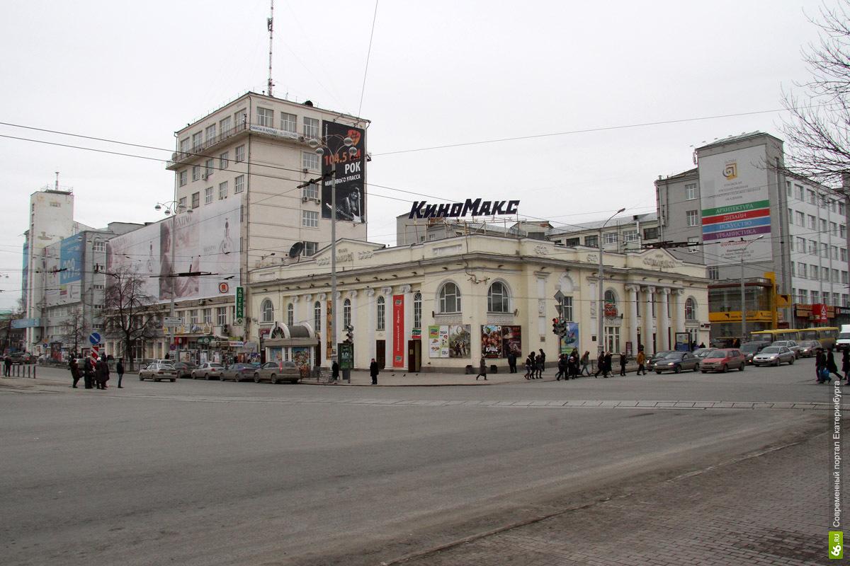 В День народного единства перекрывать улицы в Екатеринбурге не будут