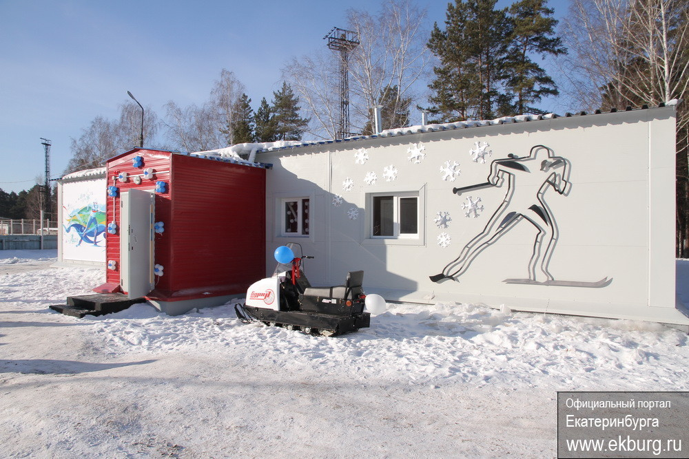 А снег-то тает: Александр Якоб открыл лыжную базу на Химмаше