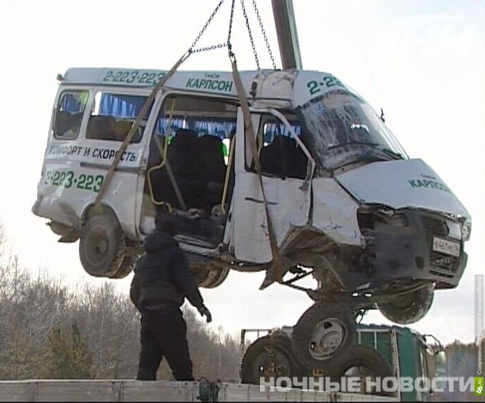 Скончался еще один пострадавший в аварии на Полевском тракте