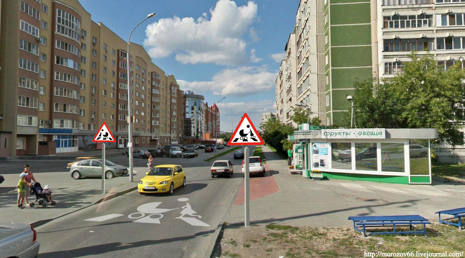 Блогер предложил установить в Екатеринбурге знаки «Осторожно, молодые родители с коляской»