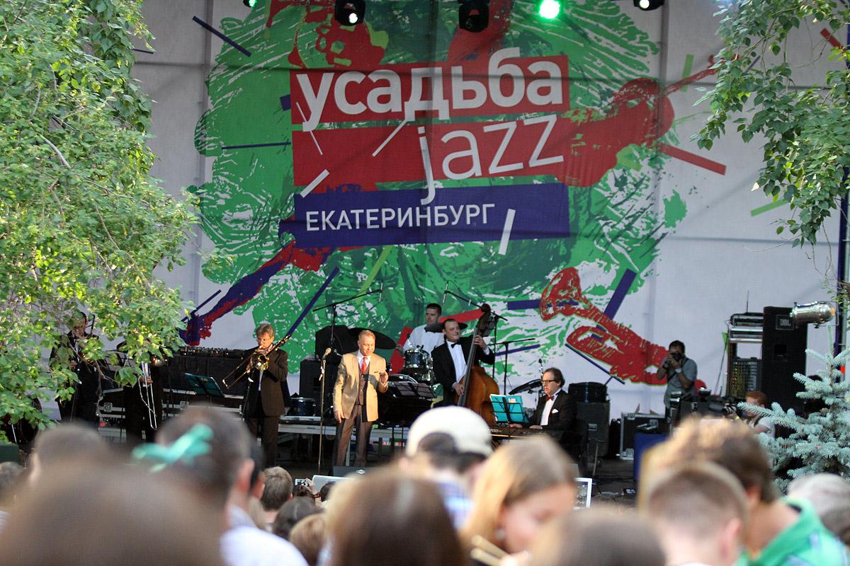 «Усадьба Jazz»: карибские напевы, звон колоколов и танцы под дождем