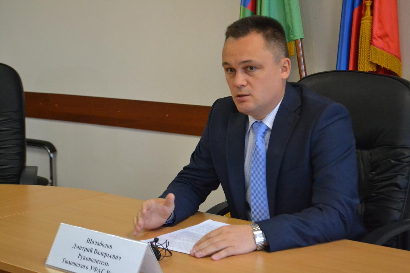 Контролировать бизнес и госзакупки на Среднем Урале будет антимонопольщик из Тюмени