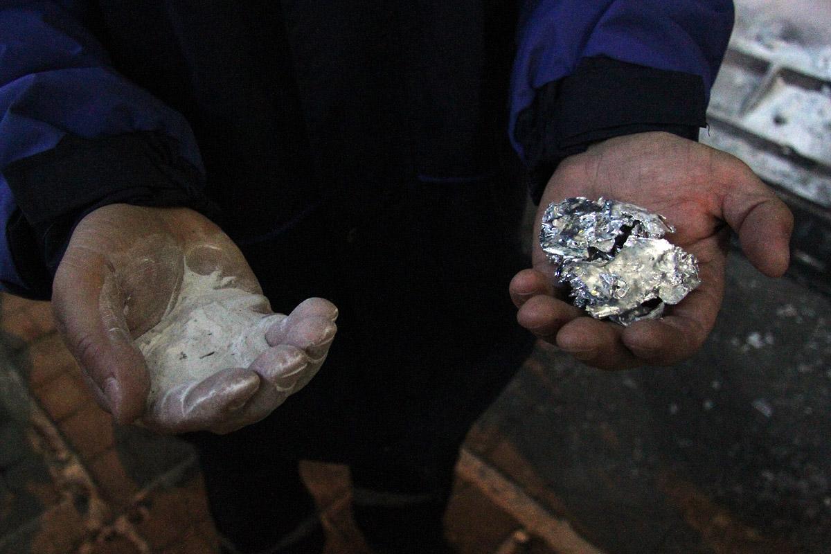Модернизация: РУСАЛ в четыре раза сократит выпуск алюминия на БАЗе