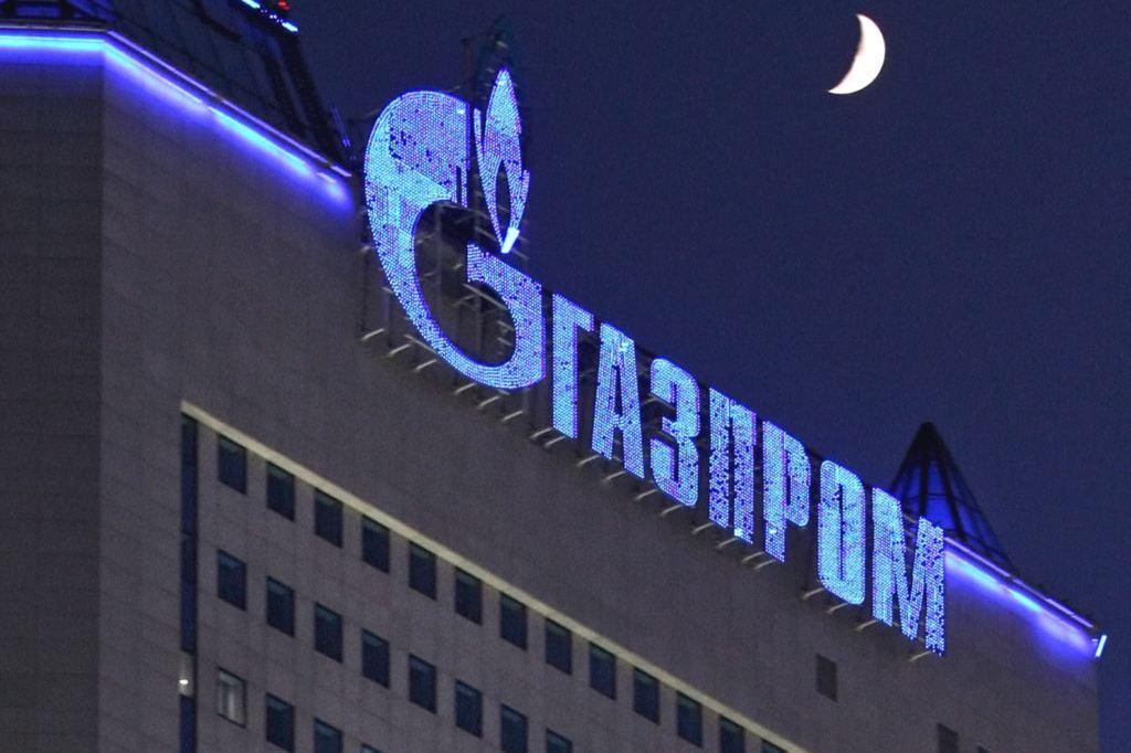«Газпром» выделит Киргизии 45 млрд рублей на трубопровод «Север-Юг»