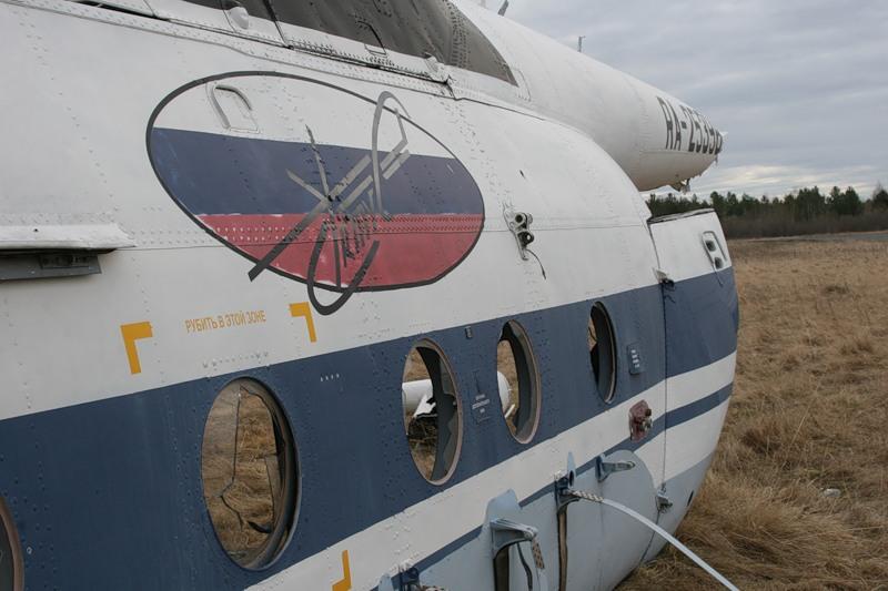 В поисках Ан-2 спасатели повторно обследуют озеро Глубокое