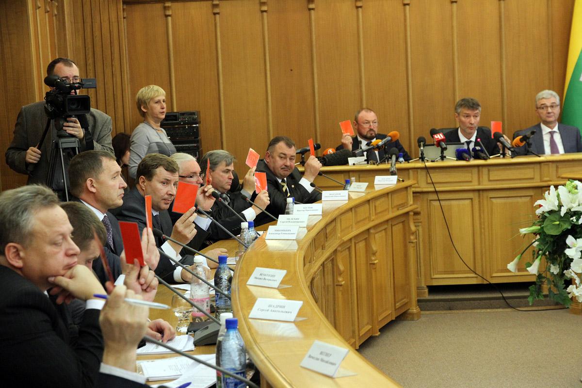 Развития Екатеринбурга не будет: Гордума приняла бюджет выживания на 2015 год