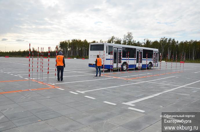 В Екатеринбурге выбирают лучших водителей автобусов