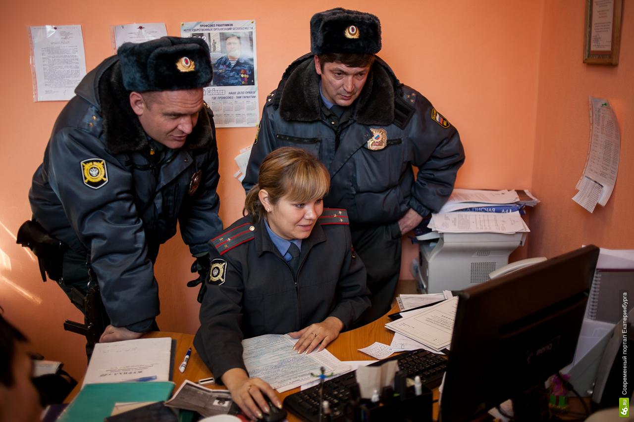 Российская полиция отмечает День милиции