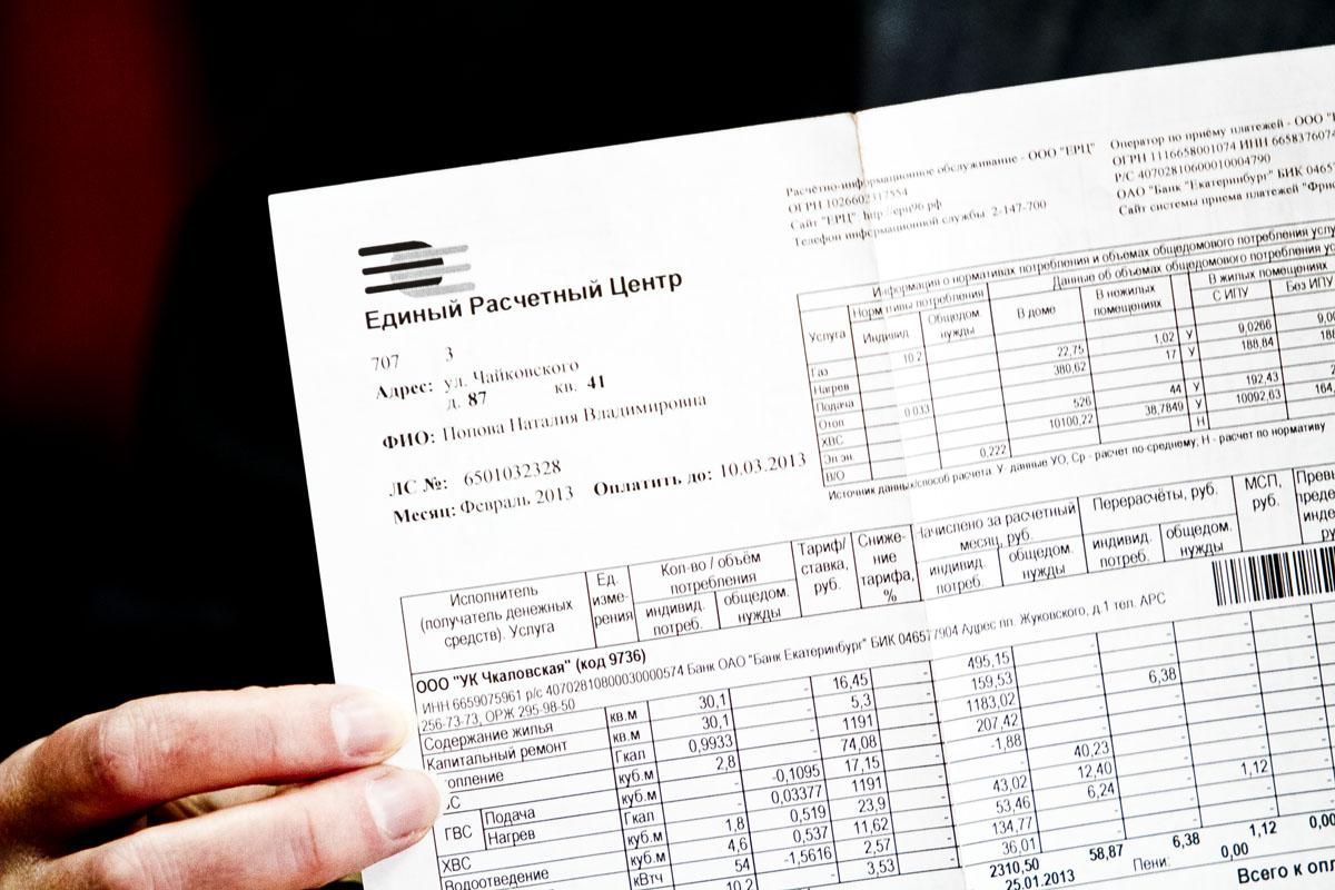 Минстрой обещает скидки для тех, кто платит за услуги ЖКХ вперед