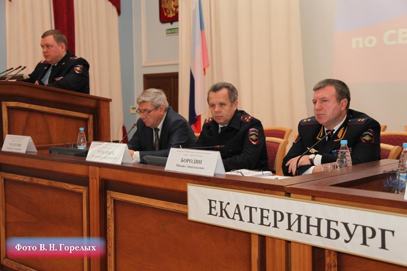 Свердловская полиция прикрыла четыре интернет-магазина, где торговали наркотиками