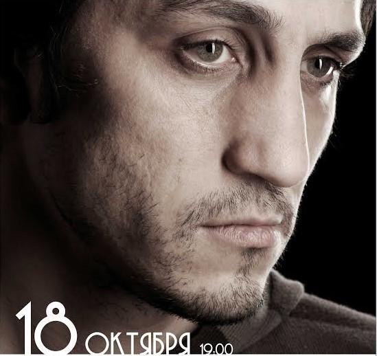 В Екатеринбурге состоится поэтический спектакль Олега Груза