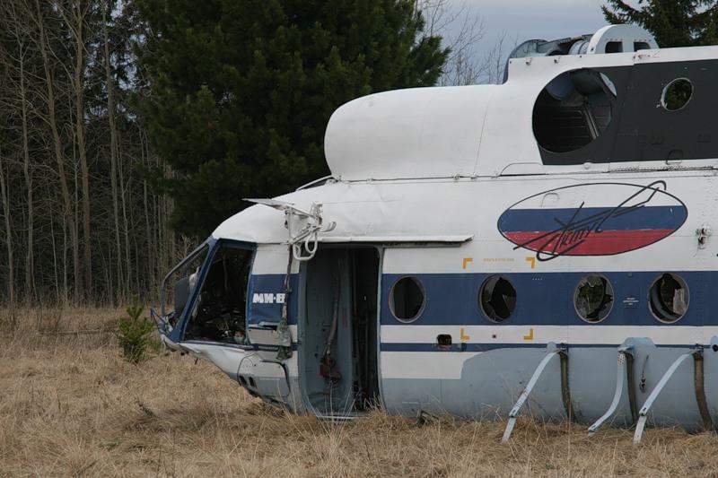 Спасатели пропавшего Ан-2 ищут колхозы с революционным названием
