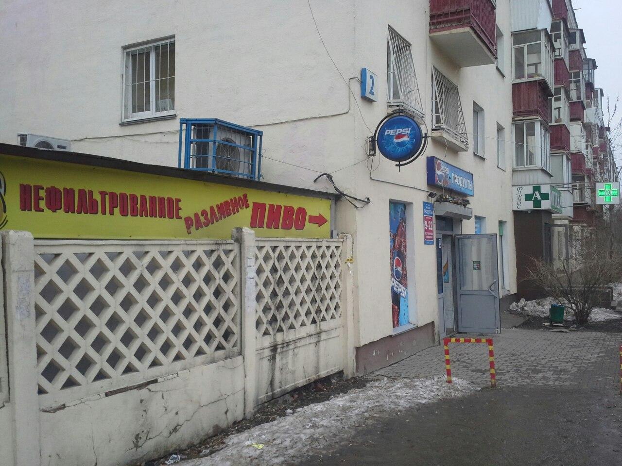 Мутная история: два екатеринбуржца оказались в больнице после нападения мужчины с ножом