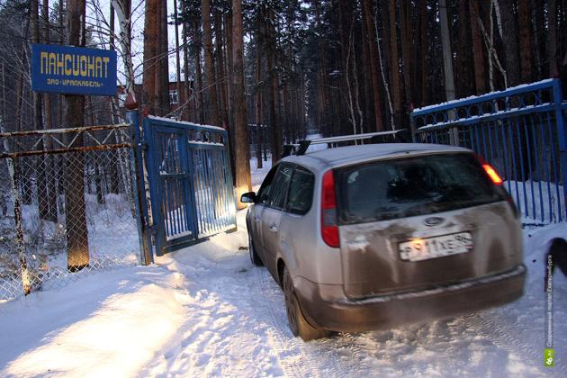 Реабцентр «Урала без наркотиков» отремонтируют строители правительственного гаража