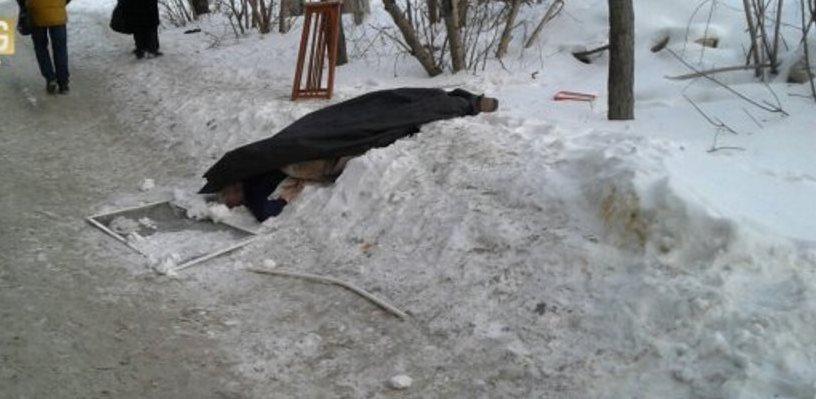 На Татищева человек покончил с собой, выпрыгнув из окна