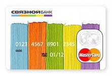 Связной Банк вновь начнет выдавать кредитные карты в Екатеринбурге