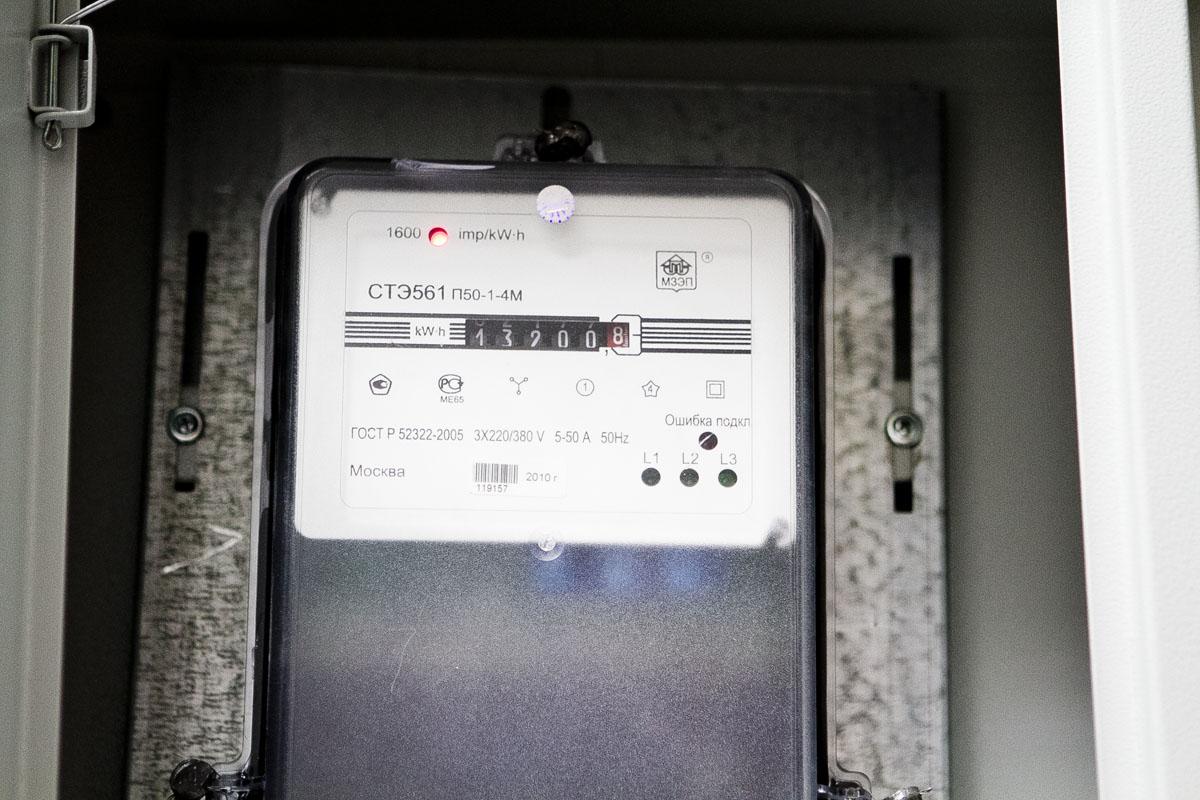 Энергетики за долги отключат свет в 10 свердловских предприятиях