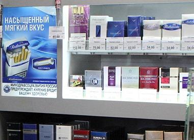 Минздрав предлагает увеличить стоимость пачки сигарет в 2,5 раза