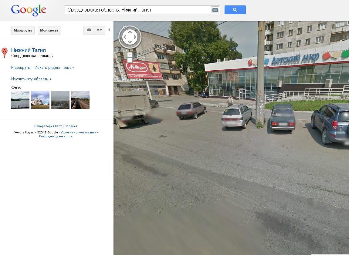 На Google Maps появились 11 уральских городов