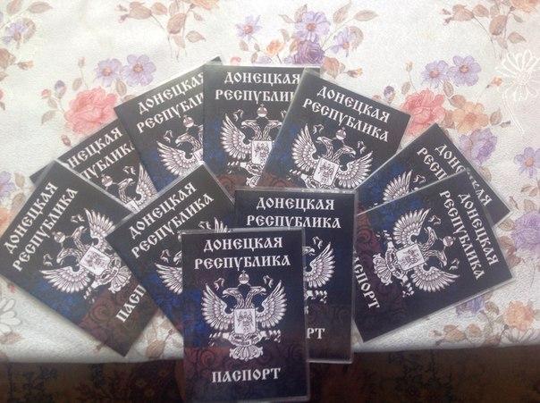 Донецкая республика начнет выдавать собственные паспорта