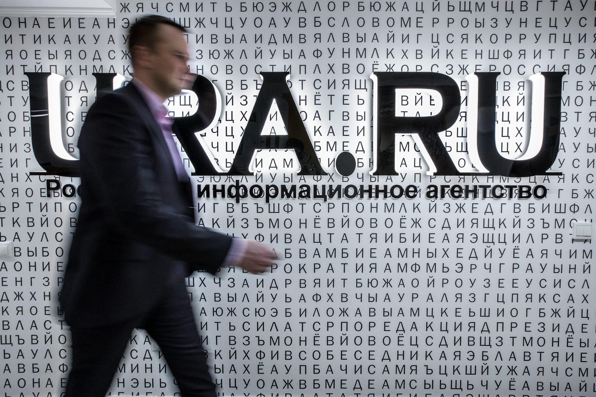 Алексей Бобров: URA.RU всегда было убыточным — мы его закроем. Или сменим формат