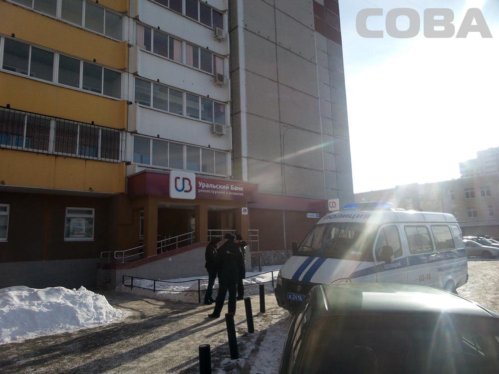 Двое грабителей пытались обчистить УБРиР на Учителей