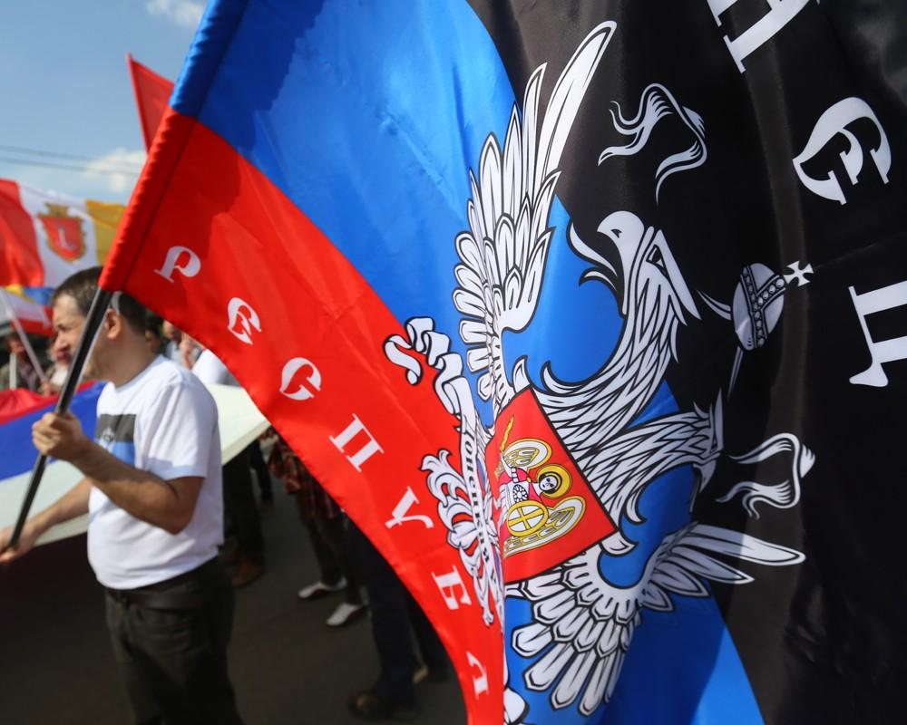 Евросоюз опубликовал санкционный список против ополченцев