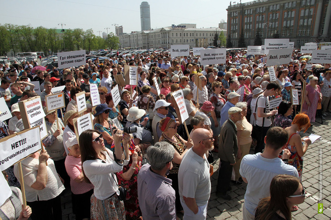 Троллят? Поддержать Якоба на митинге мэрии выйдут геи, лесбиянки и мигранты