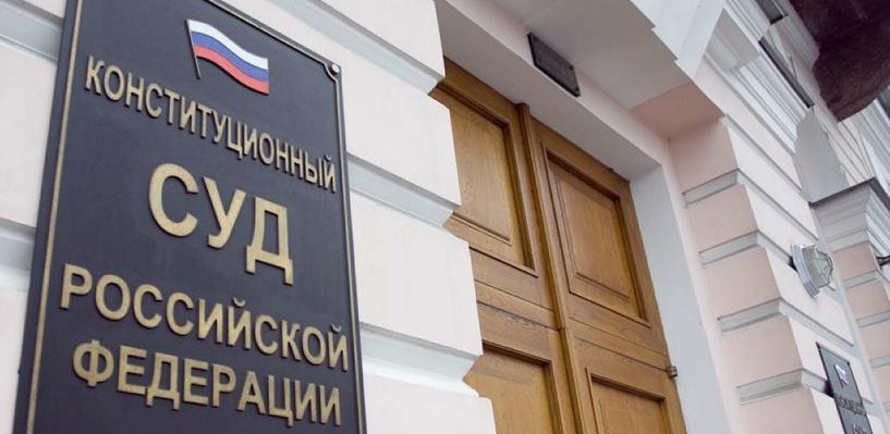 Теперь официально: Владимир Путин разрешил Конституционному суду игнорировать решения ЕСПЧ