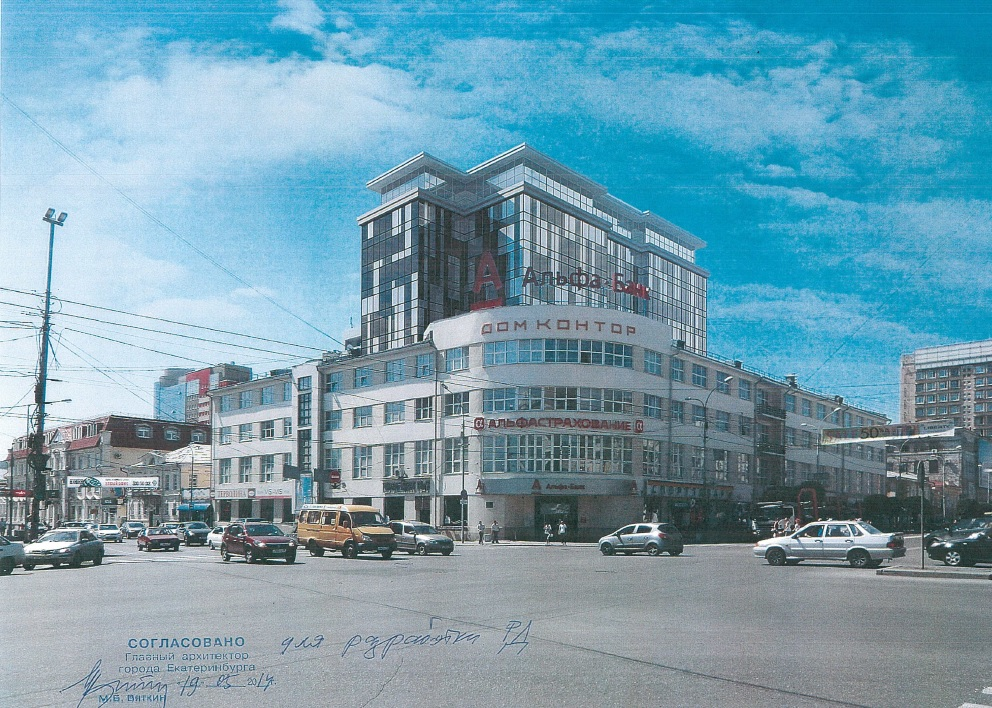 Элитней некуда! В центре Екатеринбурга воткнут еще два комплекса апартаментов