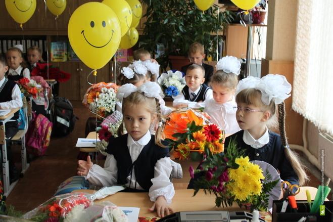 Маленькие екатеринбуржцы пошли в школу со смартфонами и планшетами