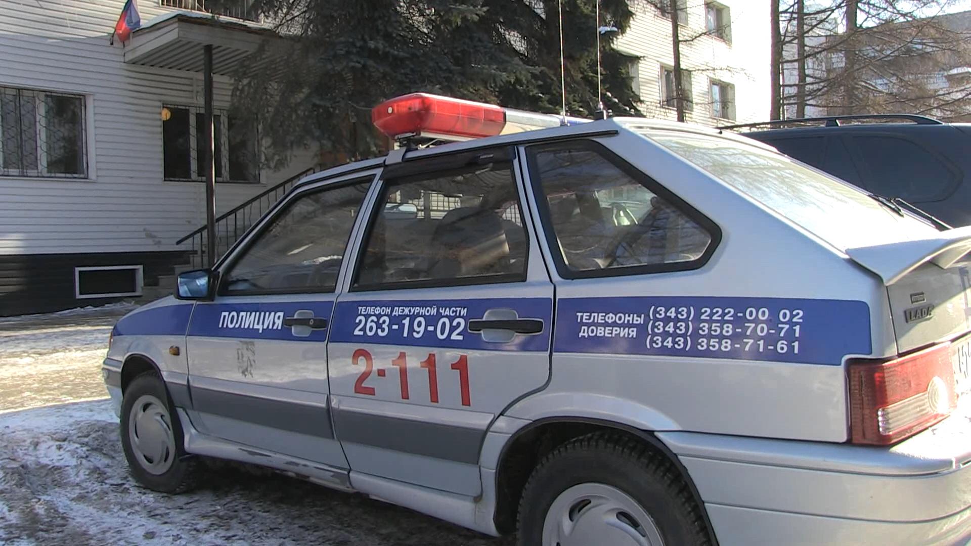 Спор из-за парковочного места на Уралмаше закончился стрельбой