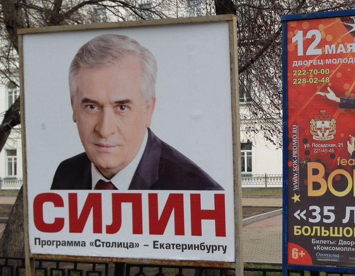 Александр Высокинский: «Никакой программы «Столица» нет»