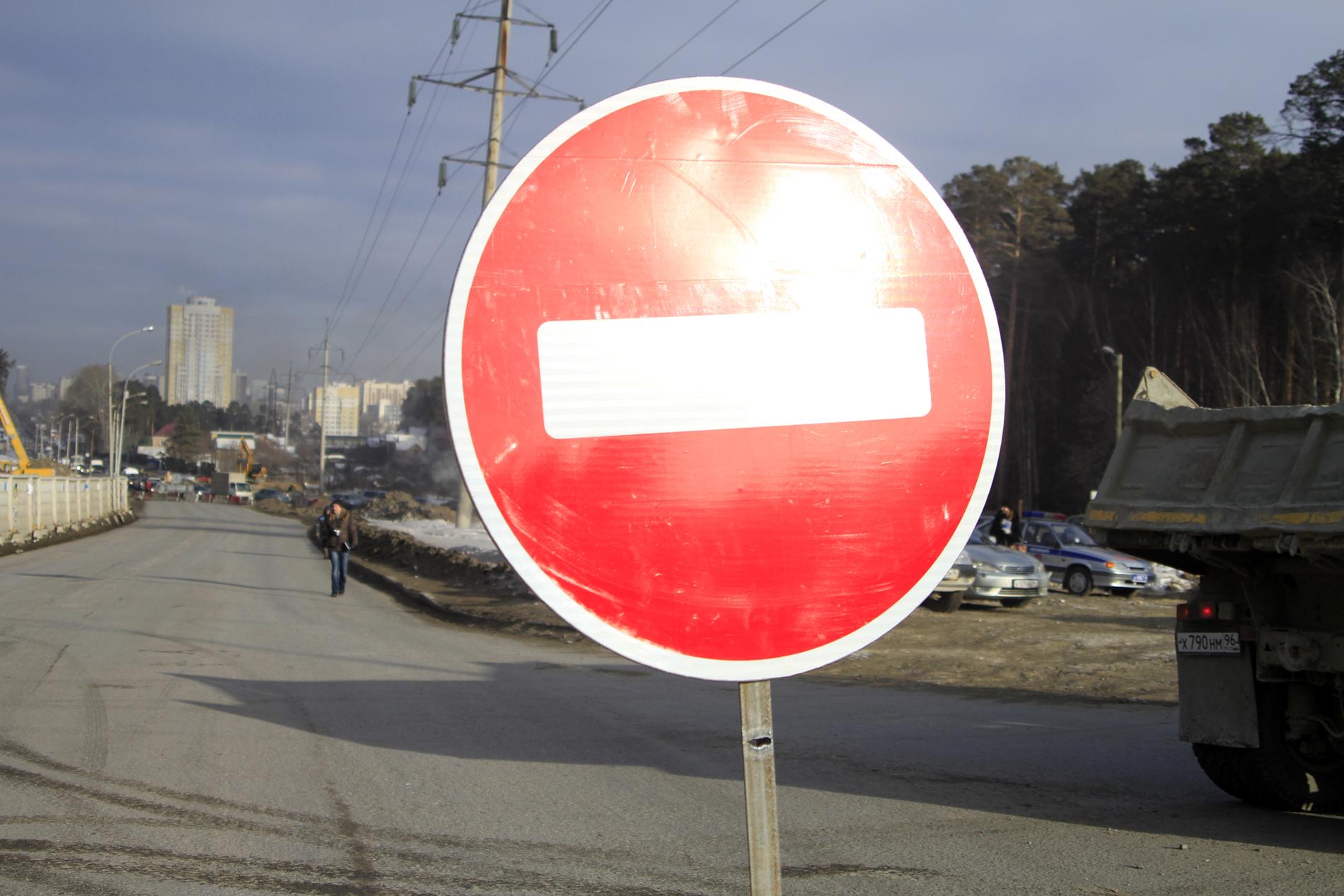 Улицу Толмачева закрыли на две недели для удобства верующих