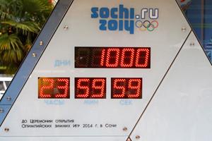 Татищев и де Геннин проследят за олимпийскими часами