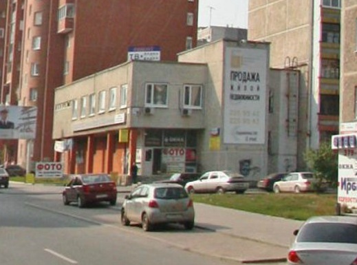 Николай Савин купил Дом быта, чтобы перестроить его в торговый центр
